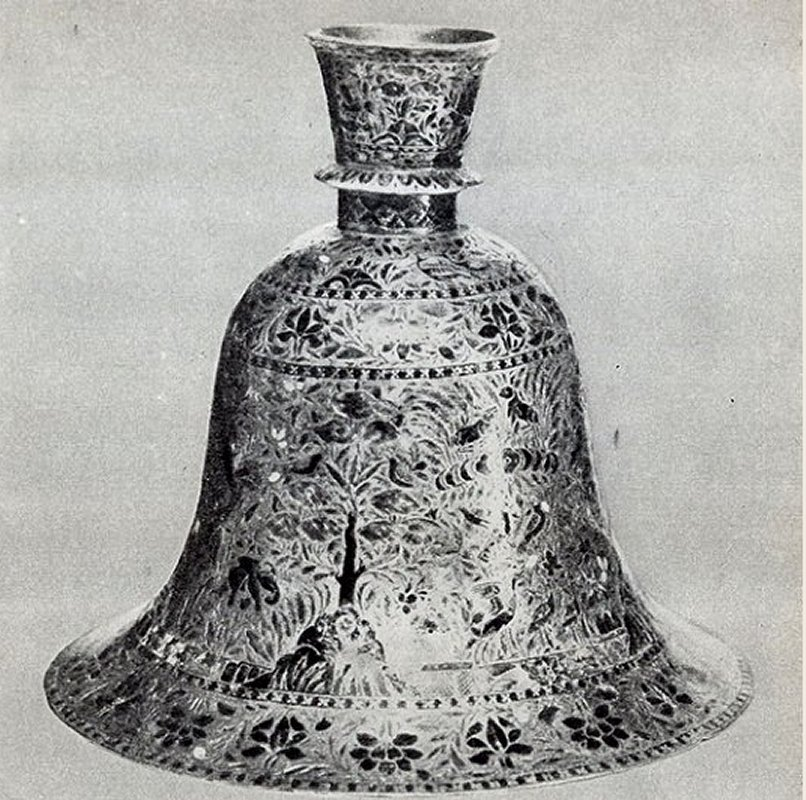 Enigma Of Ancient Bell-Shaped Metal Vase